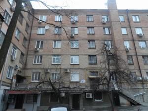 Нежилое помещение, Джона Маккейна (Кудри Ивана), Киев, F-45256 - Фото3