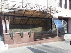 Нежилое помещение, Шевченко Тараса бульв., Киев, R-12346 - Фото 17