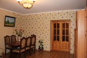 Квартира Хмельницкого Б. бульв., 4, Буча (город), Z-1524351 - Фото2