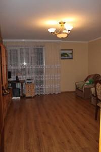 Квартира Хмельницкого Б. бульв., 4, Буча (город), Z-1524351 - Фото3