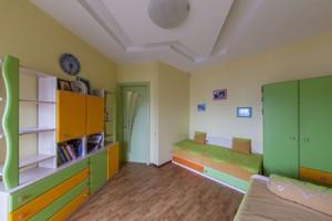 Квартира Срибнокильская, 14а, Киев, C-102309 - Фото 9