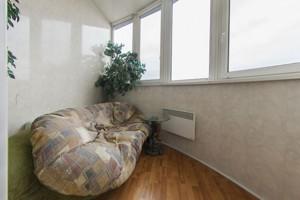 Квартира Срибнокильская, 14а, Киев, C-102309 - Фото 16
