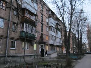 Склад, Донца Михаила, Киев, Z-811902 - Фото1