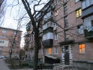 Склад, Донца Михаила, Киев, Z-811902 - Фото2
