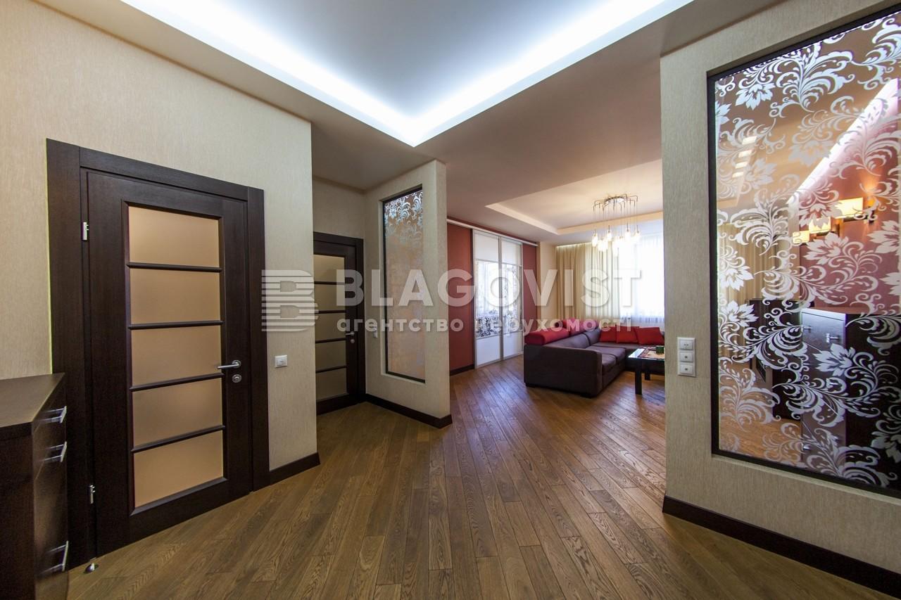 Квартира C-102409, Леси Украинки бульв., 7б, Киев - Фото 20