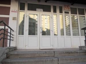 Квартира Харьковское шоссе, 182, Киев, Z-1545710 - Фото3