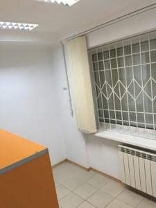 Нежилое помещение, Джона Маккейна (Кудри Ивана), Киев, C-82629 - Фото 4