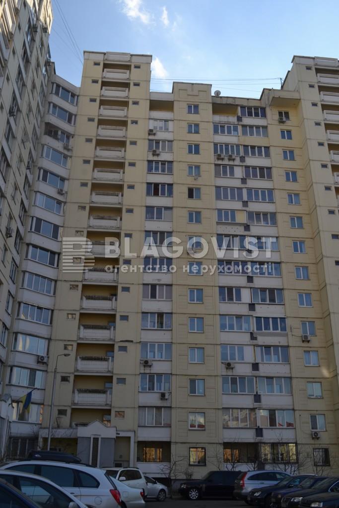 Квартира F-39758, Эрнста, 12, Киев - Фото 3