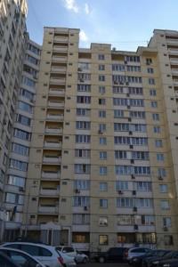 Квартира Эрнста, 12, Киев, F-37313 - Фото 16