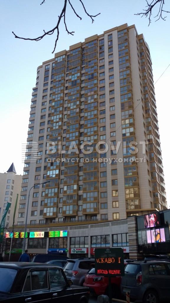 Квартира H-30152, Голосеевский проспект (40-летия Октября просп.), 62, Киев - Фото 1