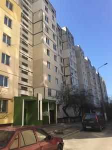 Квартира Смолича Юрия, 4, Киев, Z-212262 - Фото2