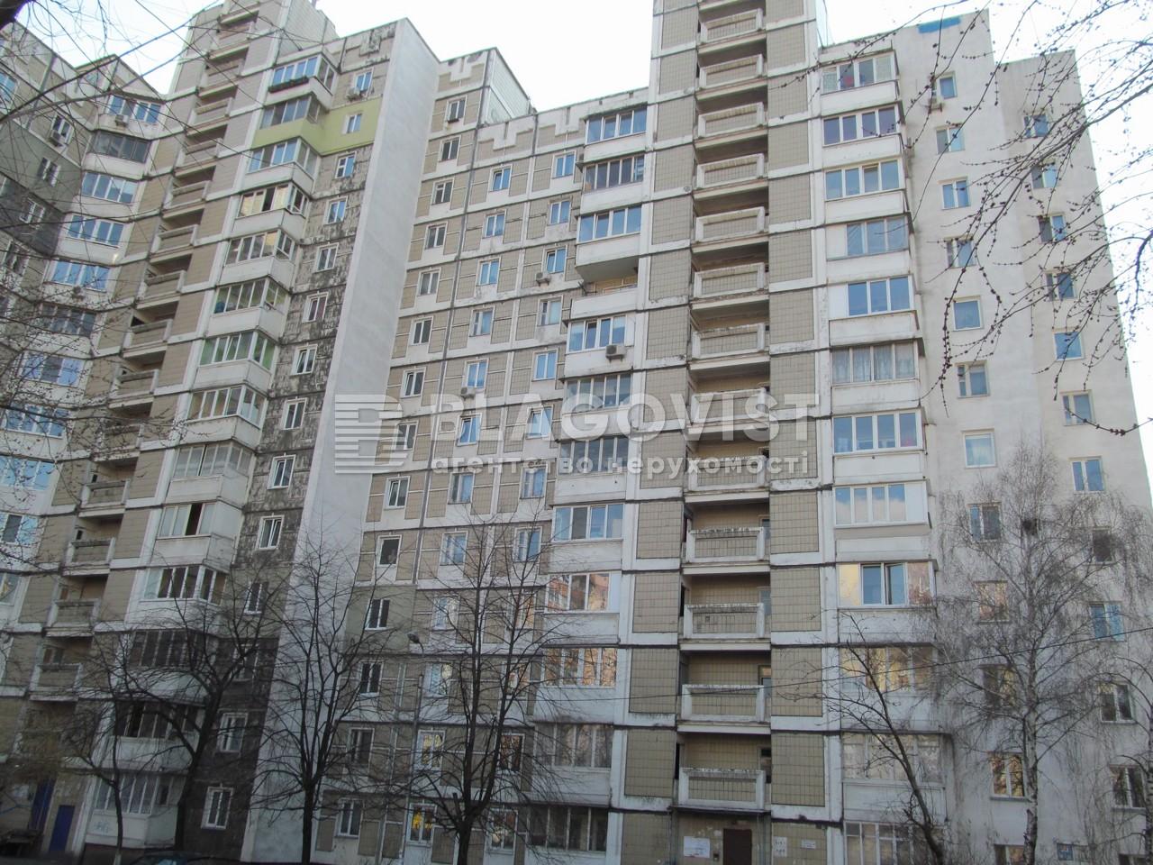 Квартира H-31583, Харьковское шоссе, 158, Киев - Фото 1