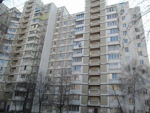 Квартира Харьковское шоссе, 158, Киев, H-31583 - Фото