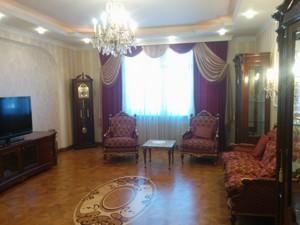 Квартира Леси Украинки бульв., 23а, Киев, Z-1066398 - Фото 5