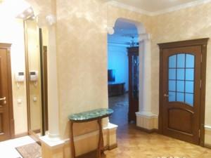 Квартира Леси Украинки бульв., 23а, Киев, Z-1066398 - Фото 18