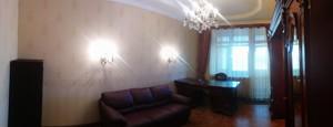 Квартира Лесі Українки бул., 23а, Київ, Z-1066398 - Фото 9