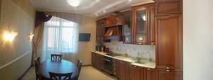 Квартира Лесі Українки бул., 23а, Київ, Z-1066398 - Фото 11
