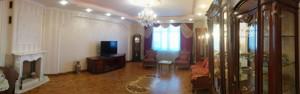 Квартира Леси Украинки бульв., 23а, Киев, Z-1066398 - Фото 4