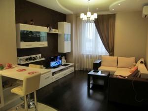 Квартира Оболонська набережна, 1 корпус 1, Київ, C-102428 - Фото 3