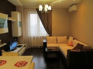 Квартира Оболонська набережна, 1 корпус 1, Київ, C-102428 - Фото 4