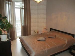 Квартира Оболонська набережна, 1 корпус 1, Київ, C-102428 - Фото 6