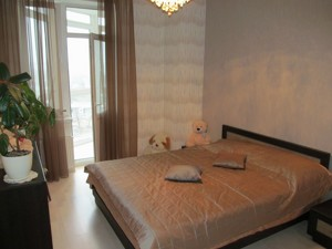 Квартира C-102428, Оболонская набережная, 1 корпус 1, Киев - Фото 8