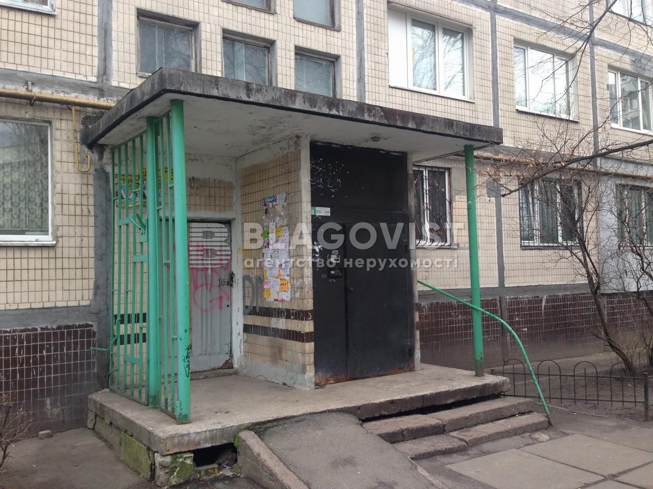 Квартира Z-1580769, Лятошинского, 14а, Киев - Фото 16