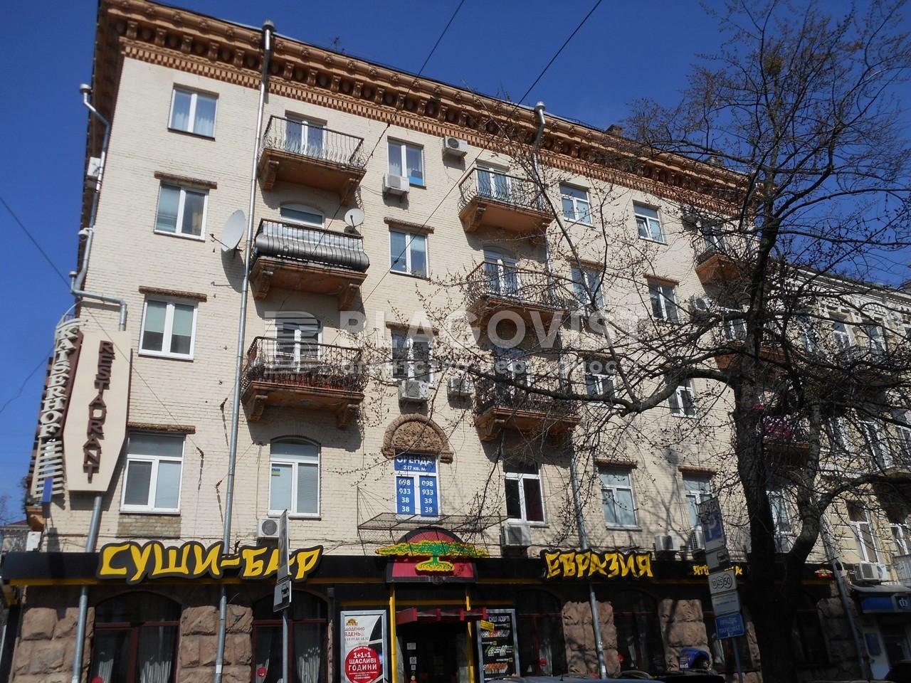 Квартира E-40029, Рогнідинська, 5/14, Київ - Фото 2