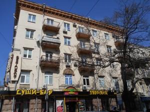 Квартира E-40029, Рогнединская, 5/14, Киев - Фото 2
