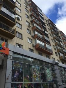 Квартира Большая Васильковская, 54, Киев, R-4987 - Фото 3