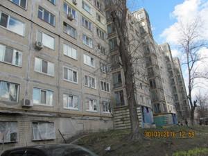 Квартира Привокзальная, 8, Киев, H-36673 - Фото