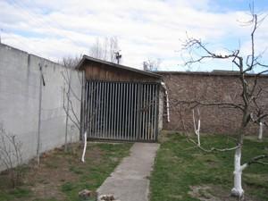 Дом Счастливое, I-24136 - Фото 31