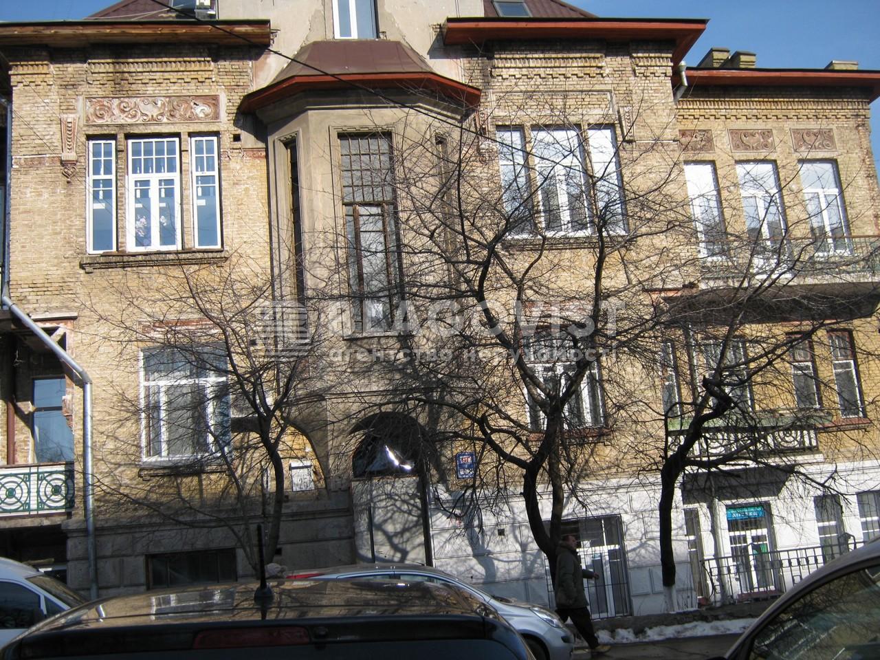 Квартира A-99593, Майбороды Платона, 25, Киев - Фото 2
