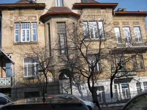 Квартира Майбороди П., 25, Київ, A-99592 - Фото 1