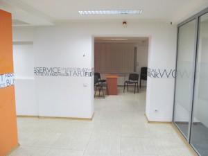 Нежитлове приміщення, Z-1605295, Маккейна Джона (Кудрі Івана), Київ - Фото 4