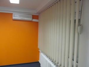 Нежитлове приміщення, Z-1605295, Маккейна Джона (Кудрі Івана), Київ - Фото 11