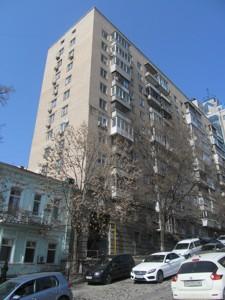 Квартира Шелковичная, 48, Киев, Z-1892317 - Фото