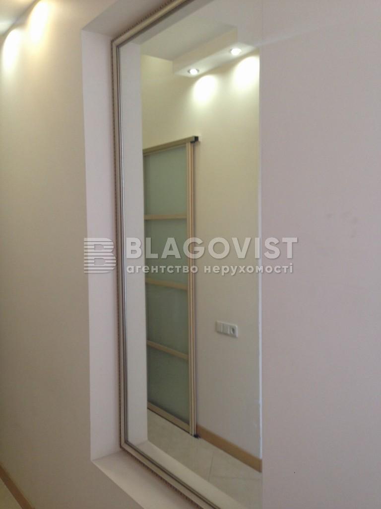 Квартира D-18498, Малая Житомирская, 5, Киев - Фото 9