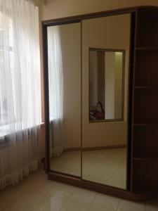 Квартира D-18498, Малая Житомирская, 5, Киев - Фото 12
