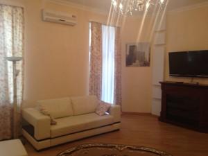 Apartment Mala Zhytomyrska, 5, Kyiv, D-18498 - Photo 3