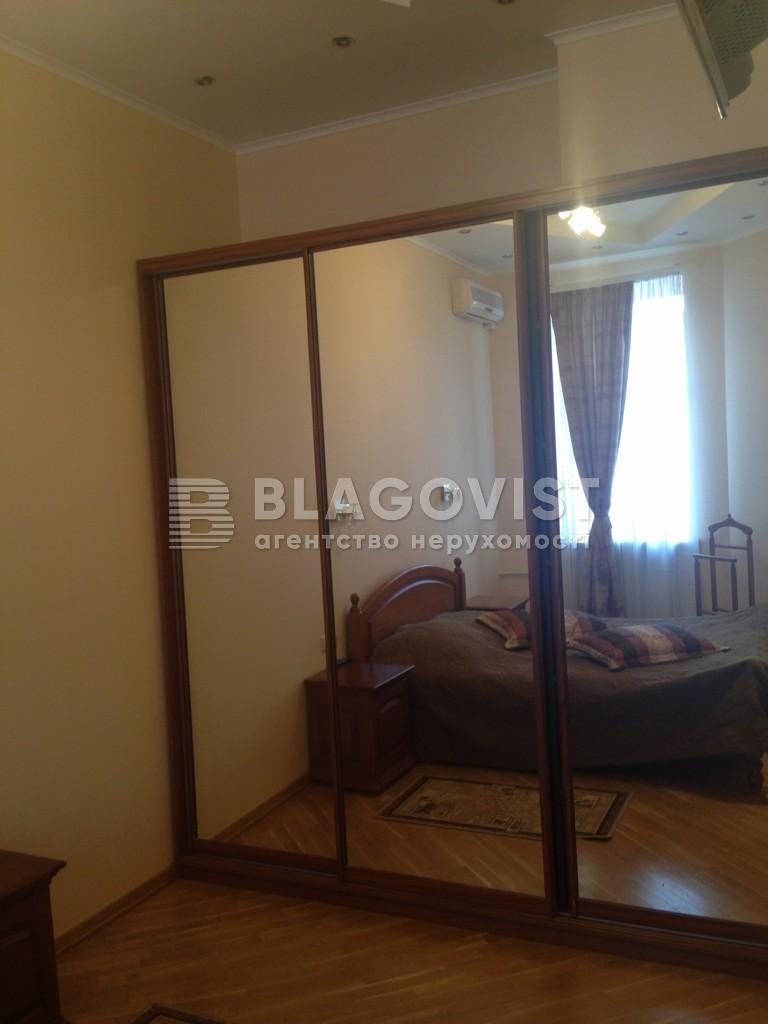 Квартира D-18498, Малая Житомирская, 5, Киев - Фото 6
