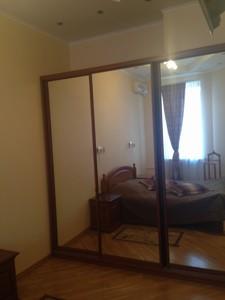 Apartment Mala Zhytomyrska, 5, Kyiv, D-18498 - Photo 6