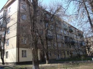 Квартира Питерская, 4, Киев, Z-1499455 - Фото