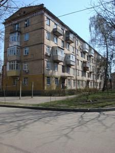 Квартира Пітерська, 6, Київ, N-8452 - Фото3