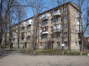 Квартира Пітерська, 6, Київ, N-8452 - Фото1