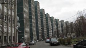 Квартира Малышко Андрея, 3, Киев, Z-670033 - Фото3