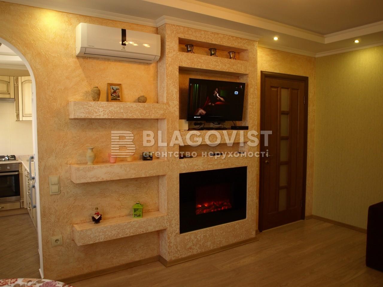 Квартира F-35463, Лесі Українки бул., 28, Київ - Фото 6