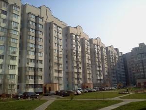 Квартира Вільямса Академіка, 15 корпус 3, Київ, Z-400518 - Фото