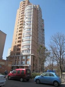 Квартира Подвысоцкого Профессора, 6в, Киев, H-47920 - Фото 36