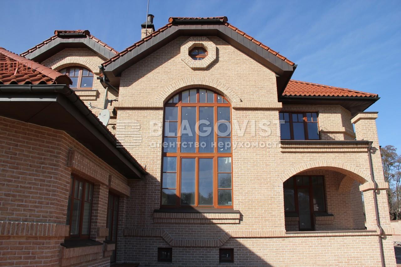 Дом X-31242, Ленина, Иванковичи - Фото 1